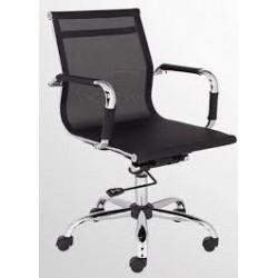 Fotel biurowy ERGO SIATKA...